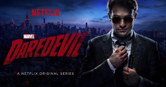 Netflix гэж юу вэ? Давуу талууд, хэрхэн хэрэглэх вэ?