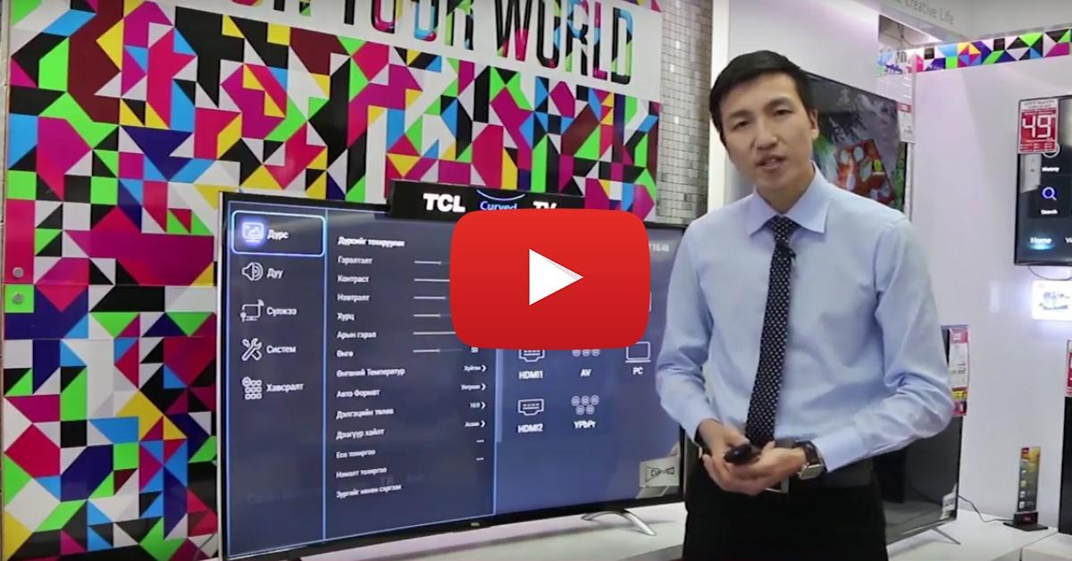 TCL брэндийн, 48 инчийн, хүнхгэр, ухаалаг телевизийг танилцуулж байна.